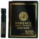 Versace Pour Homme Oud Noir, Vzorek vůně